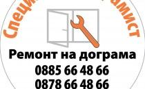 Brigada_Skenderov_sticker