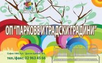 Kalendarcheta_90x60_2013-02