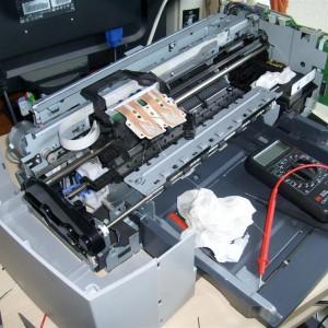 Качествен сервиз за всякакъв вид офис техника, компютри, битова аудио и видео техника.