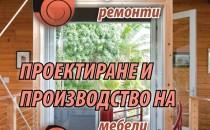 Vitrina_v9