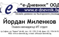 vizitka_dancho