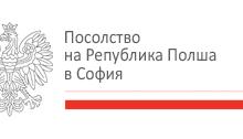 Посолство на Рпублика Полша