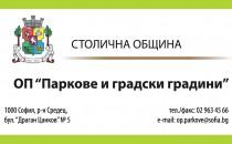 Vizitki_print