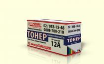 toner_box