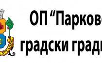 Stikeri_Mashini_print